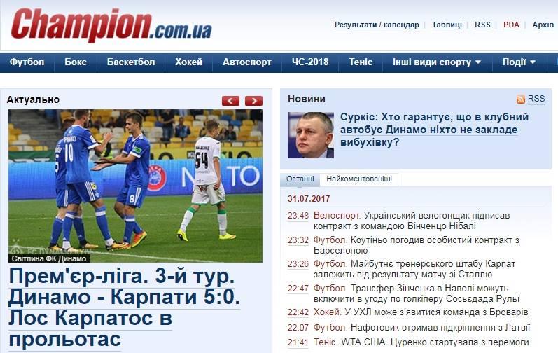 Сайт «Чемпіон» став інформаційним партнером Running club Poltava