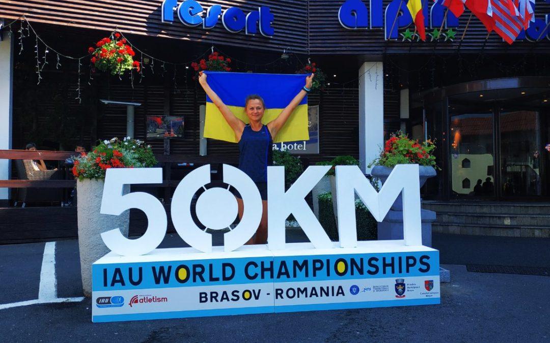 Полтавка Тамара Ігуш у складі збірної представила Україну на Чемпіонаті світу з бігу на 50 км